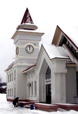 Фасадные часы. Железнодорожный вокзал (г. Галич)